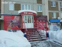 Продам105 кв.м под магазин,офис,услуги 1-я линия