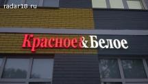 Арендный бизнес 120кв.м. Красное и Белое, окупаемость 11 лет