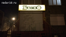 Арендный бизнес 71м, арендатор БАСКО, 11% годовых