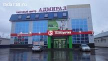 Арендный бизнес в ТЦ Адмирал г. Чайковский