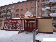 """Действующий бизнес""""Уральская Гостиница"""", 2304 м²"""