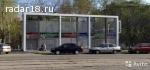 Ленина 56 - Продажа, Торгово-офисные помещения от 80 кв.м.