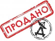 Продам 120кв.м. арендатор Красное и Белое, 1 линия