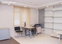 Продам 120м под офис, магазин с арендатором