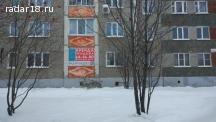 Продам 3-к квартиру, 83 м², 1/9 эт.