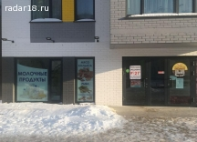 Продам 59 кв.м. под магазин, аптеку, офис, 1 линия