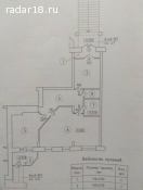 Продам 80 кв.м. под офис, услуги, 1 линия