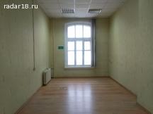 Продам бизнес центр 1485кв.м. с арендаторами, в центре