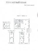 Продам магазин 269м, доходный арендный бизнес