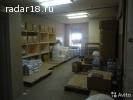 Продам магазин действующий, 950 м², есть разгрузка фур
