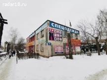 Продам производственно-торговую базу 1807 кв.м, участок 74 сот.
