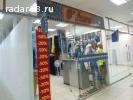 Продам торговое помещение 31.9 м² в ТЦ