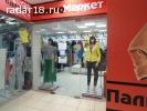 Продам торговое помещение 72.4 м² в ТЦ