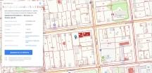 Продам участок 11 сот. пром. назначения в центре Воткинска