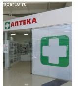 Продаются аптеки в торговых центрах