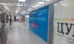 Продаются торговые площади в ТЦ ЦУМ на 2 ЭТАЖЕ