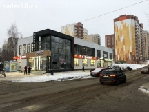 Сдам 91 кв.м. 1 линия с отдельным входом под аптеку, кафе, салон красоты