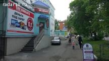 Сдам 15-32м, напротив вокзала и рынка, отдельно стоящее