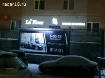 Сдам 190 кв.м. под кафе, пиццерию, бургерную  на набережной г. Воткинска
