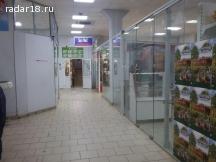 Сдам 25м² под торговлю, аптеку, услуги