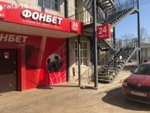 """Сдам 63м² под магазин, услуги, офис в ТОЦ """"Гагаринский"""", отдельный вход"""