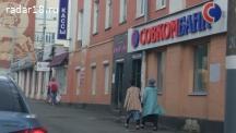 Сдам 64 м², 1 линия, рядом Совкомбанк и Связной