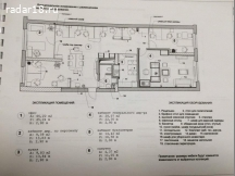 Сдам элитный офис 133 кв.м. в престижном районе