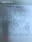 Сдам под торговлю или кафе 117м + 60м торговый модуль, 1 линия, у Цирка и центрального рынка