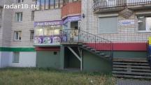 Сдам торговое помещение 97,3 м²