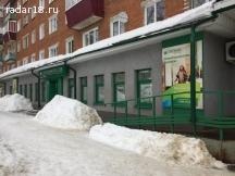 Сдам в Сарапуле офисное помещение